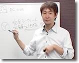 講師:吉野リョータ