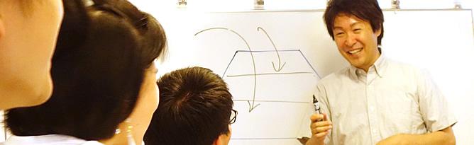アダルトチルドレン克服ステージアップカウンセラー:吉野遼太