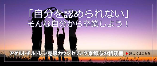 吉野リョータのコラム
