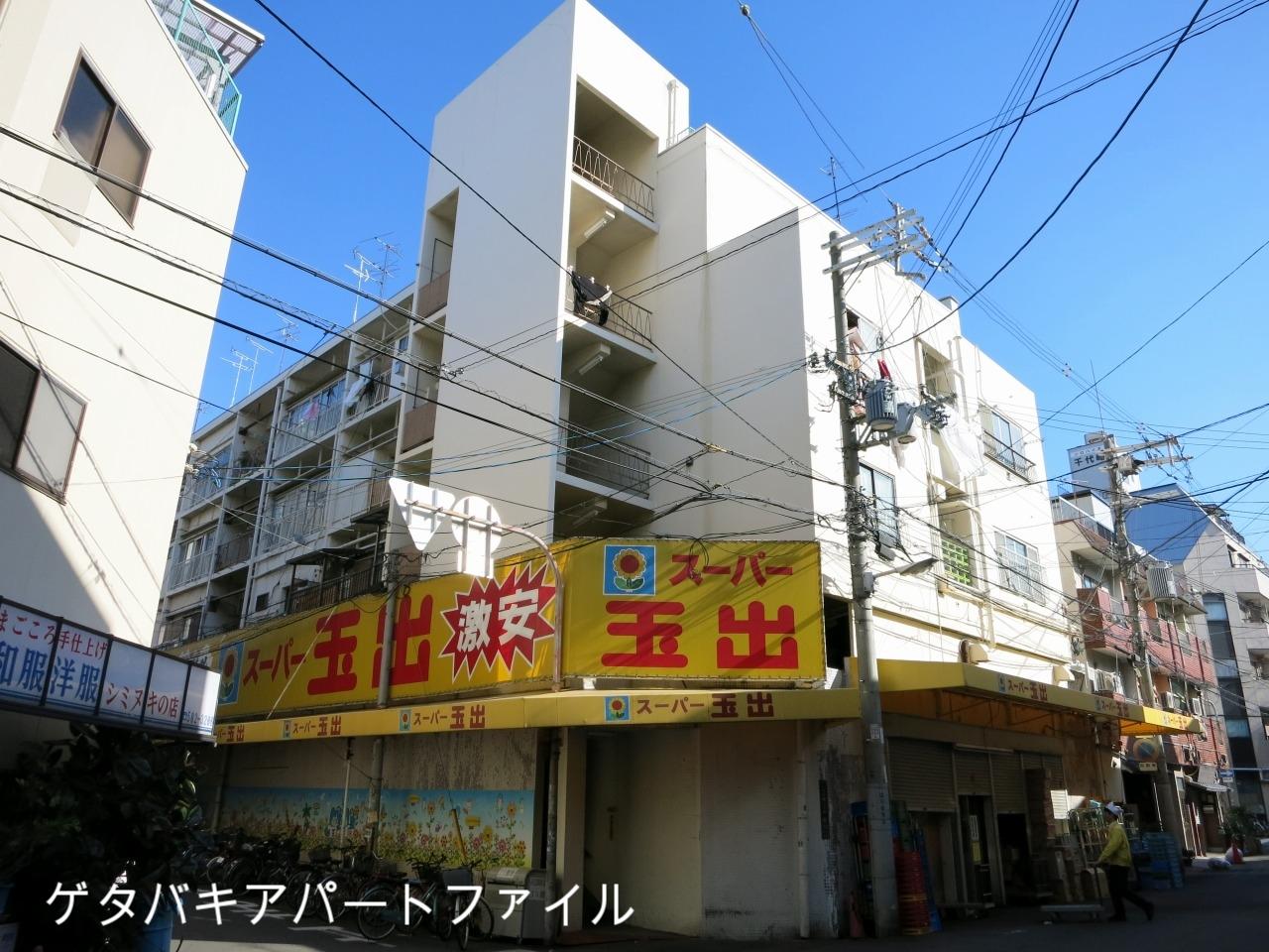 裏手より。以上、大阪府住宅協会花園住宅でした。