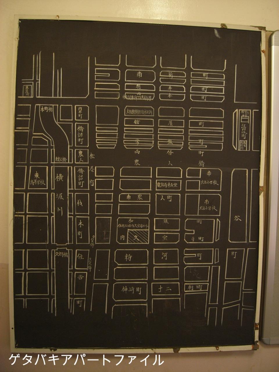 地図も手書き