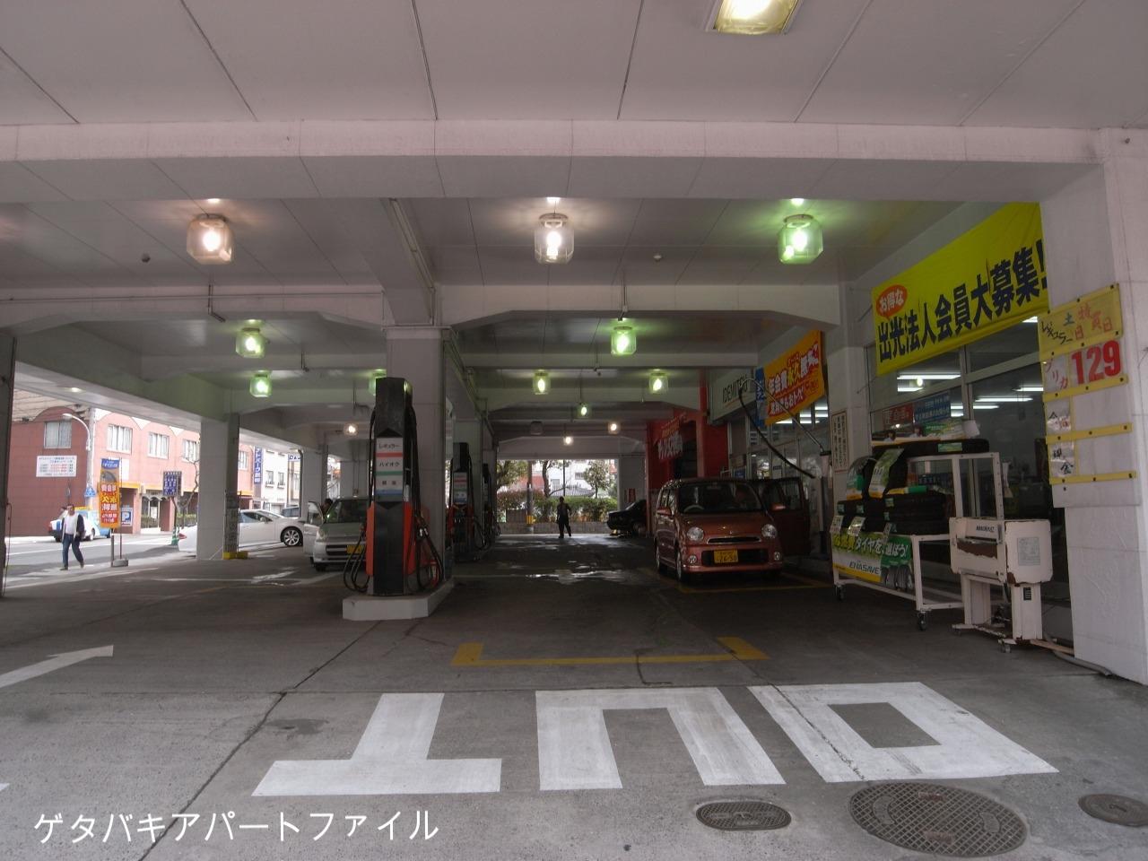 ガソリンスタンド部分