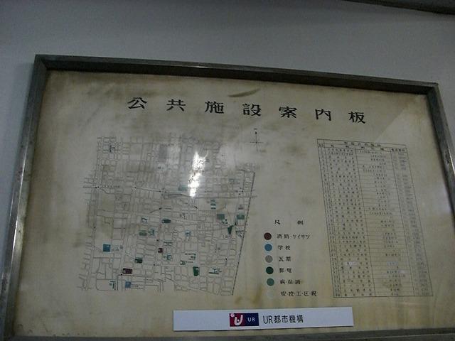 手書きの地図(友人の部屋内覧時に撮影)