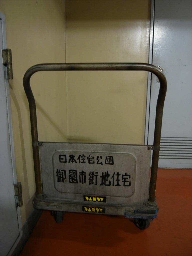 台車に市街地住宅標記