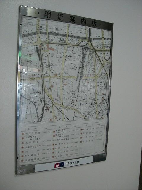 案内板 まだJRなんば駅が湊町駅だった頃の ものです。駅がデカイです。