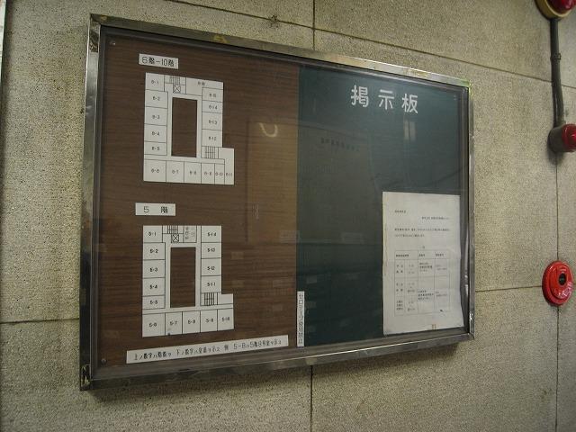 玄関案内板&掲示板 5階から上は吹き抜けであることがわかります。