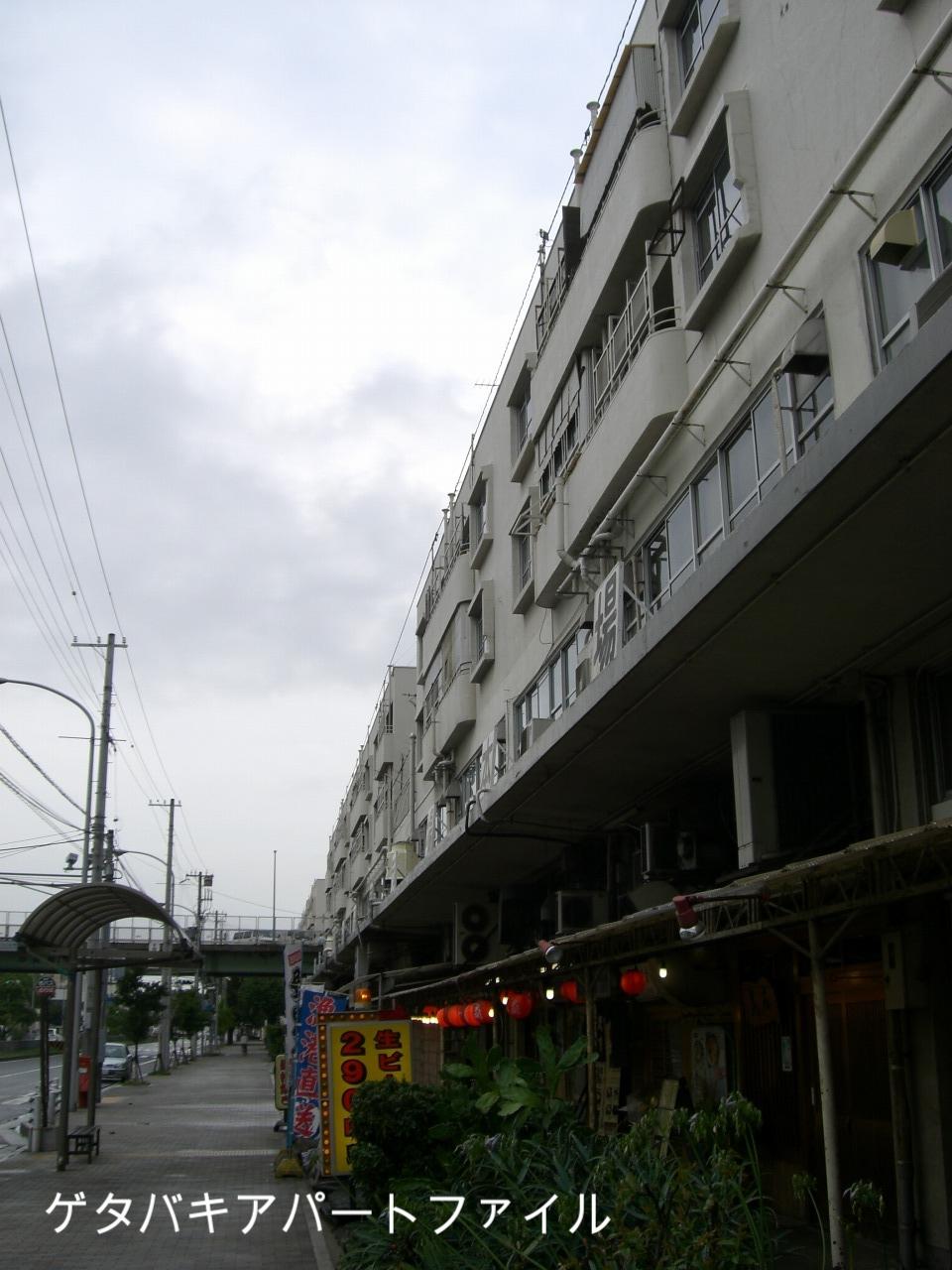以上、神戸市営中の島住宅でした。