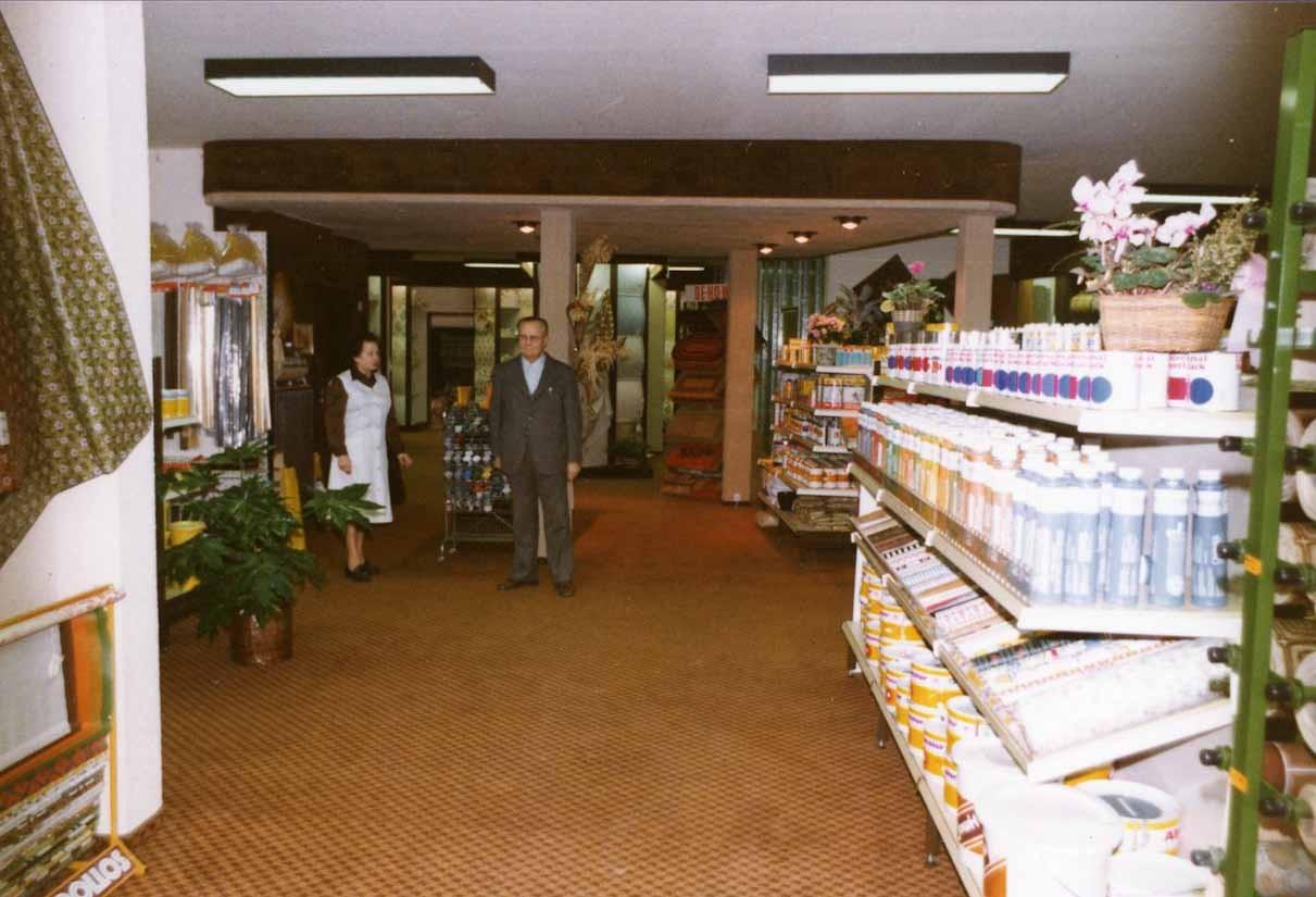 Fachmarkt Lohmann um 1989