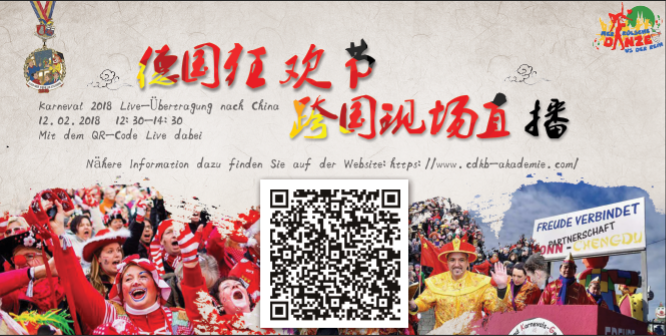 QR-Code-Karneval 2018 Live-Übertragung von der CDKB-AKADEMIE