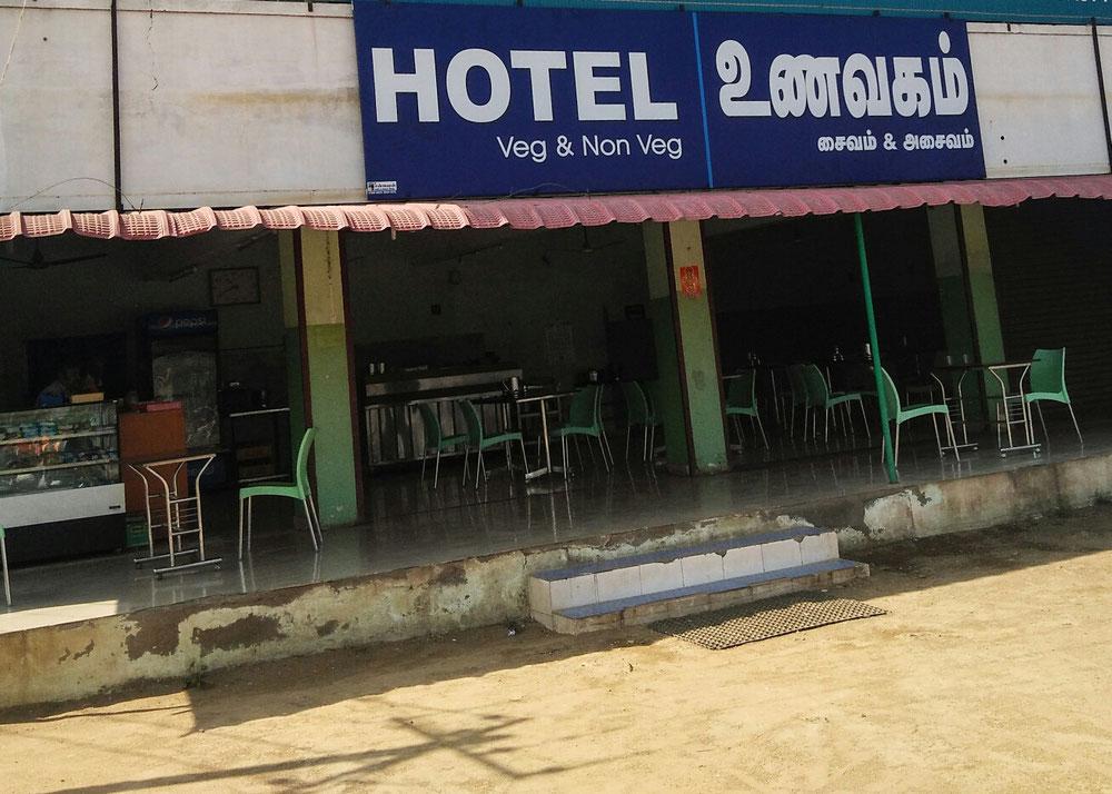 Un hôtel !