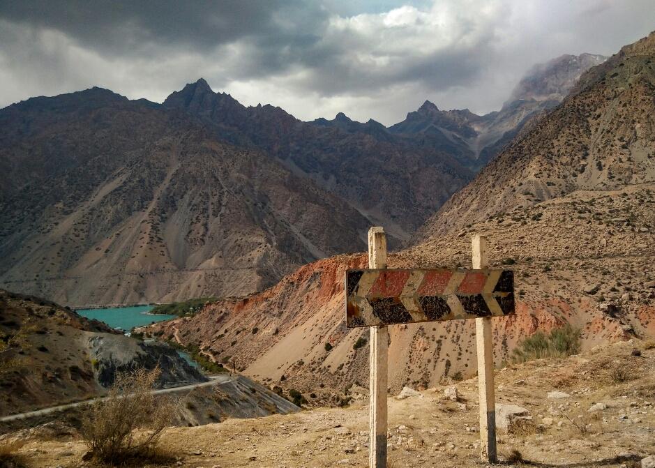 Route du Mordor