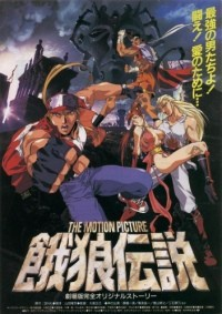 Fatal Fury 3 - The Motion Picture