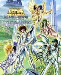 Saint Seiya Hades OVA 3