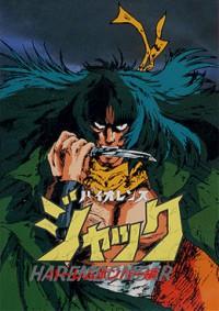 Violence Jack OVA 1