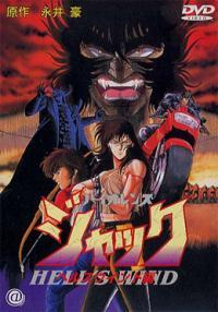 Violence Jack OVA 2