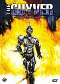 Guyver (1989)