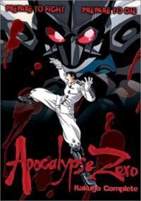 Apocalypse Zero - Kakugo no Susume