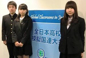左から、鈴木くん、佐藤さん、土屋さん