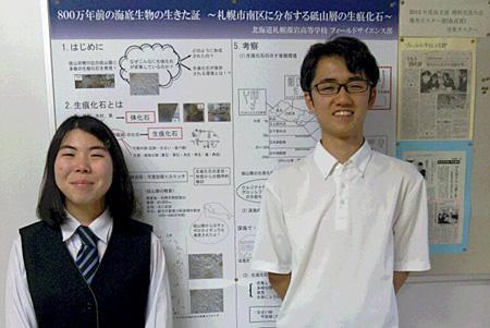 左から 岡田菜緒さん(3年)、中川幹大くん(2年)