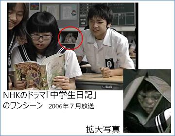 さくら学院☆3460時間目 YouTube動画>7本 ->画像>165枚