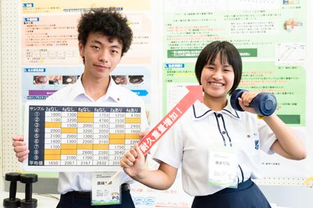 左から 森綸太郎くん(2年)、秦まりなさん(2年)