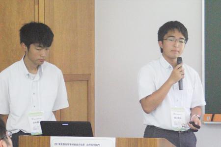 写真 左から 杉本晋一郎くん(3年)、溝口瑛斗くん(3年)