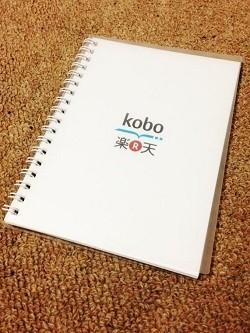 今日の見学でこんなノートを頂きました!