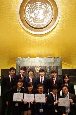 写真提供:グローバルクラスルーム日本委員会