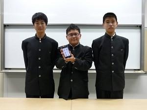左から、森本君、増井君、喜多君