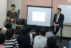 右が寺脇氏、左は学部長の石黒さん