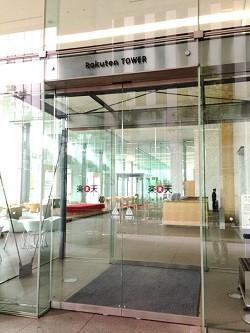 楽天タワーの入り口!!きれいすぎます(^.^)