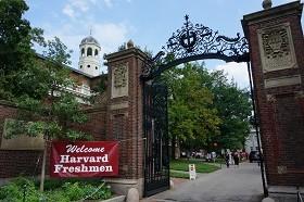ハーバード大学の正門