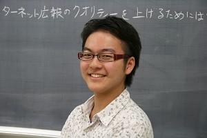 高木啓希君(世田谷学園高校[東京]2年生)