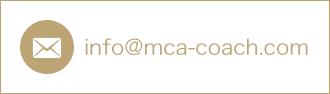 メールアドレスはinfo@mca-coach.com