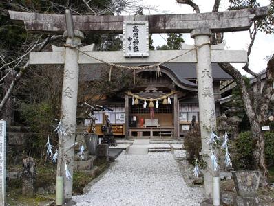 五社さま(県社・高岡神社/四万十町仕出原鎮座)