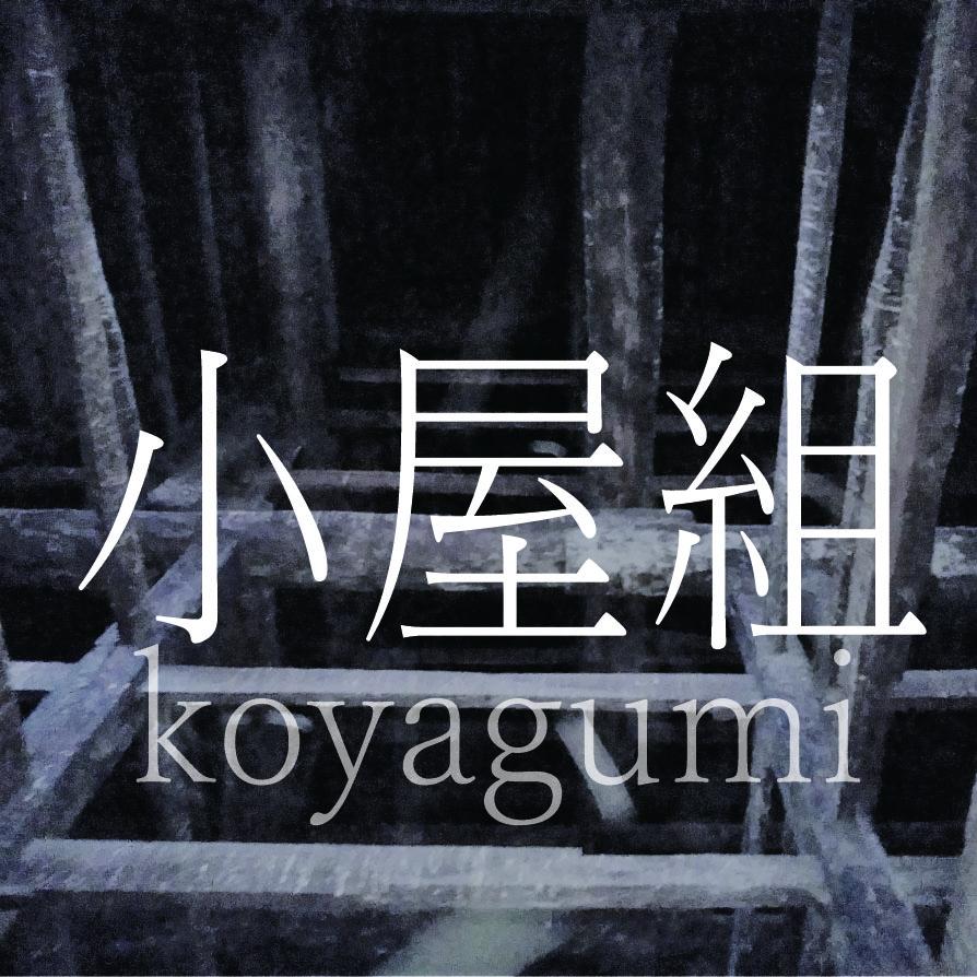 姫路 お寺の調査