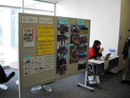展示(きた!Urawaフェスタ実行委員会)