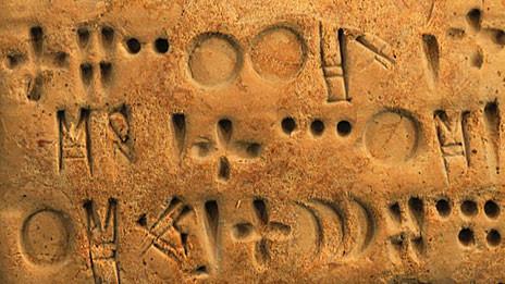 Escritura protoelamita