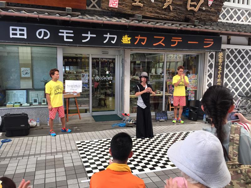大道芸の共演 SYO
