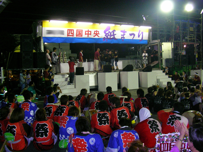 四国中央紙おどり 表彰式