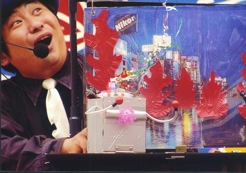 大道芸の共演 越前流音術