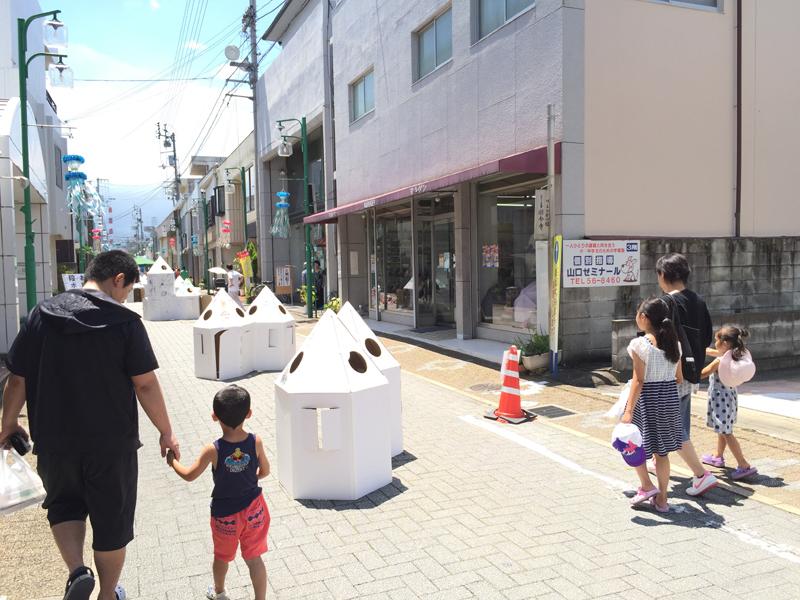 四国中央紙まつり ペーパーランド(ラスタ栄町)
