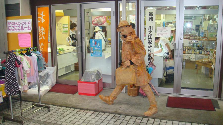大道芸の共演 サンドマン鈴木