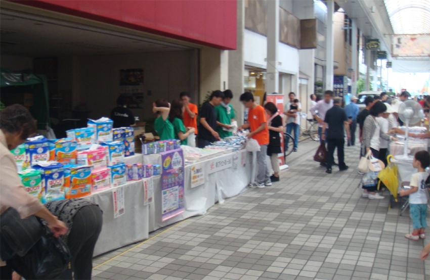 四国中央紙まつり 紙屋横丁(栄町商店街)