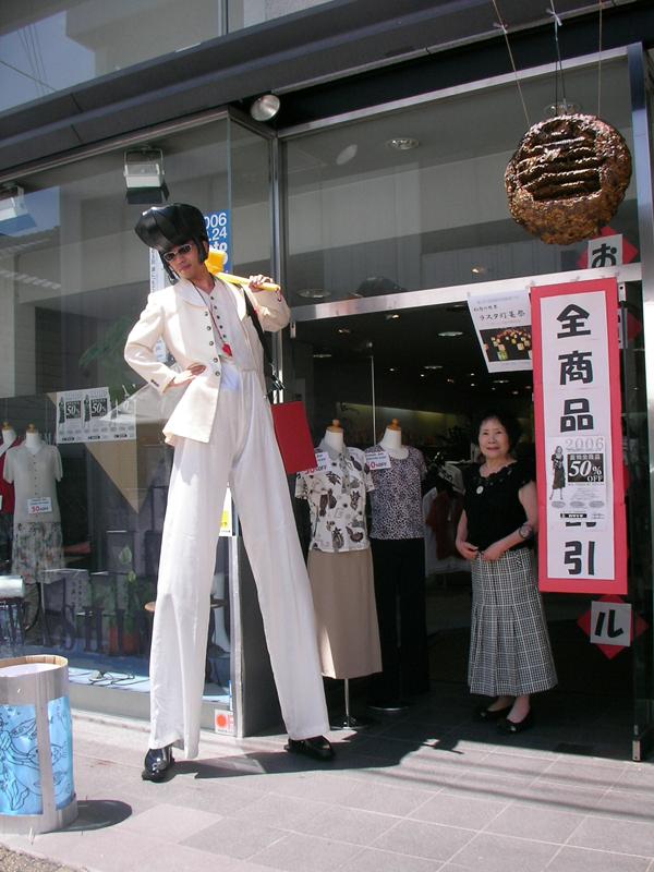 大道芸の共演 ボールド山田