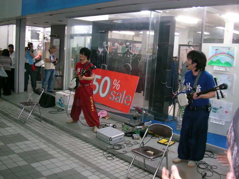 大道芸の共演 セ三味ストリート