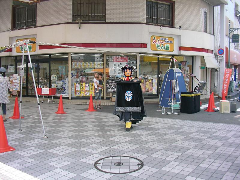 大道芸の共演 王輝