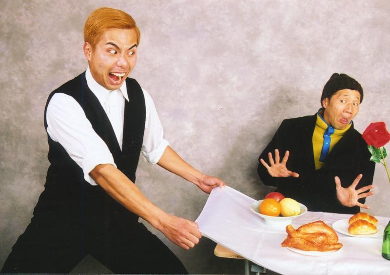 大道芸の共演 チクリーノ