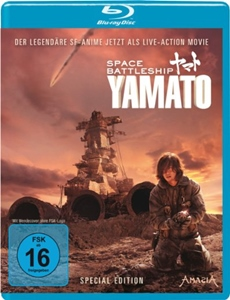 Quelle: Blu Ray Cover und Bildzitate: Splendid Films