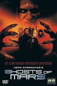 Quelle: Cover und Szenenfotos entstammen der DVD von Columbia Tristar
